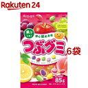 春日井製菓 つぶグミ(85g*6コセット)【つぶグミ】