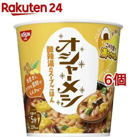 日清オシャーメシ 酸辣湯のスープごはん(57g*6個セット)【日清食品】