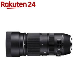 シグマ 100-400mm F5-6.3 DG OS HSM | Contemporary ニコン(1本)