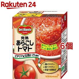 デルモンテ 完熟あらごしトマト(388g*6コセット)【デルモンテ】[缶詰]