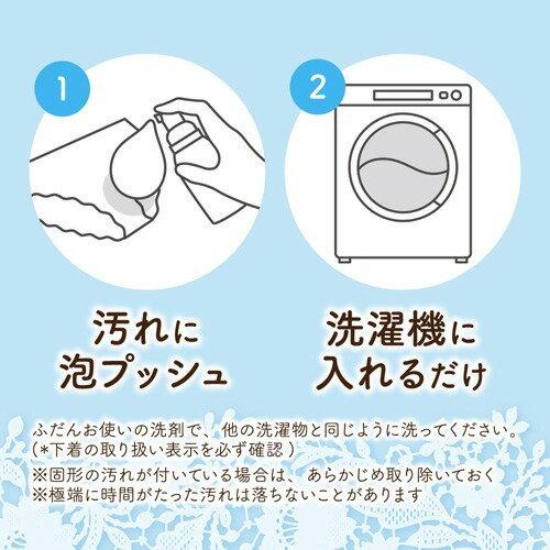 ロリエランジェリー泡洗剤