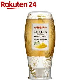 サクラ印 純粋アカシアはちみつ(200g)【サクラ印】