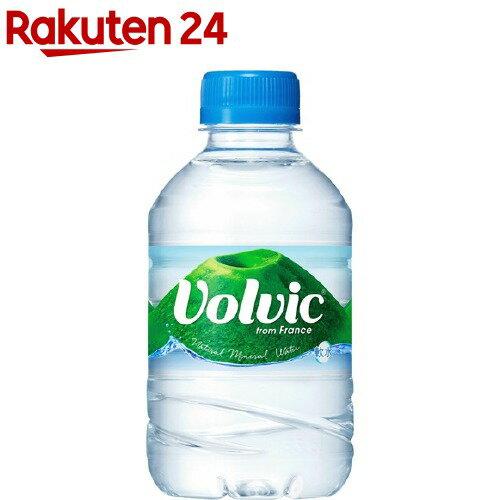 ボルヴィック 正規輸入品(330mL*24本入)【イチオシ】【ボルビック(Volvic)】[ボルビック 330ml]【送料無料】