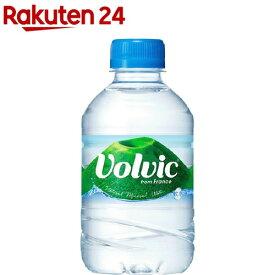 ボルヴィック 正規輸入品(330ml*24本入)【イチオシ】【ボルビック(Volvic)】