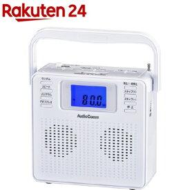 ステレオCDラジオ 500Z-W(1台)