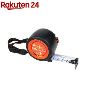 E-Value ポケットロック 25mm*5.5m PKL-2555(1個)【E-Value】