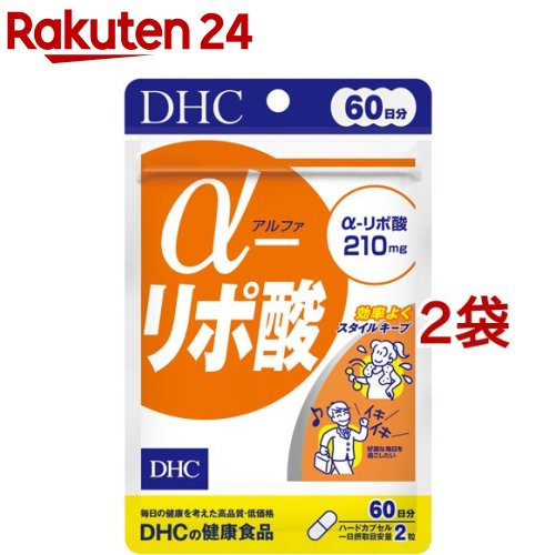 DHCα-リポ酸60日分