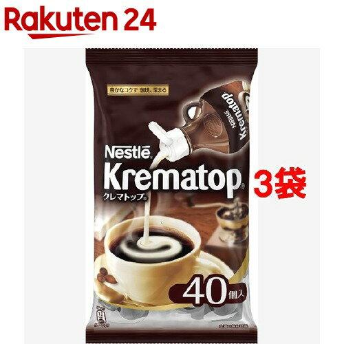 クレマトップ(4.3mL*40コ入*3コセット)