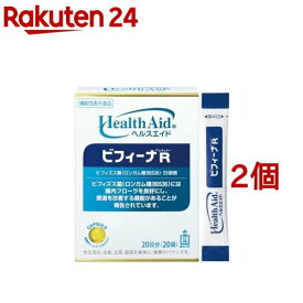 ヘルスエイド ビフィーナR(レギュラー) 20日分(20包*2コセット)【ヘルスエイド】