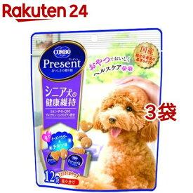 コンボ プレゼント ドッグ おやつ シニア犬の健康維持(36g*3袋セット)【コンボ(COMBO)】