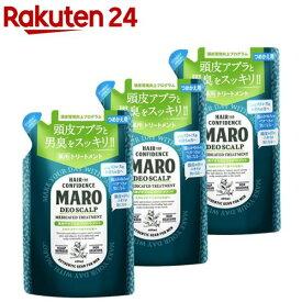 MARO 薬用デオスカルプトリートメント 詰め替え(400ml*3個セット)【マーロ(MARO)】