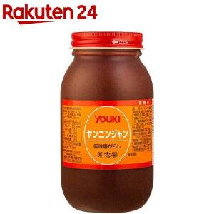 ユウキ食品 業務用 薬念醤(1kg)【ユウキ食品(youki)】