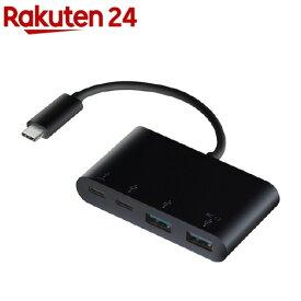 エレコム USBハブ 3.1 PD対応 typeCコネクタ 4ポート バスパワー U3HC-A424P10BK(1個入)【エレコム(ELECOM)】
