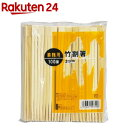 竹割箸 業務用 21cm(100膳)