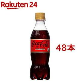 コカ・コーラ ゼロカフェイン PET(350ml*48本セット)【コカコーラ(Coca-Cola)】