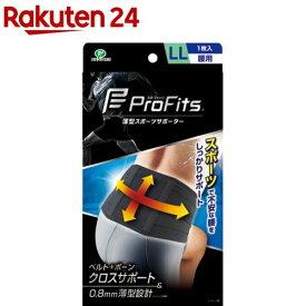 プロ・フィッツ 薄型圧迫 サポーター 腰用 LLサイズ(1枚入)【プロフィッツ】