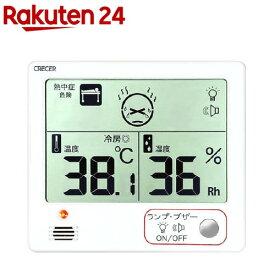 クレセル デジタル温湿度計 CR-1200W(1コ入)【クレセル】
