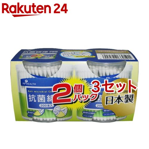 抗菌綿棒(200本入*2P*3コセット)