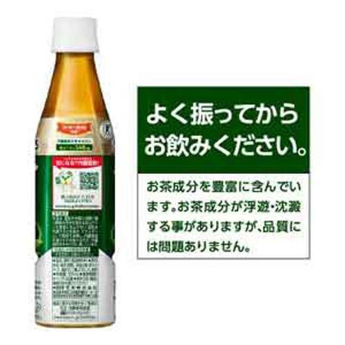 ヘルシア緑茶スリムボトル