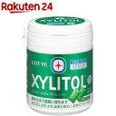 キシリトール ガム ライムミント ファミリーボトル(143g)【キシリトール(XYLITOL)】[おやつ]