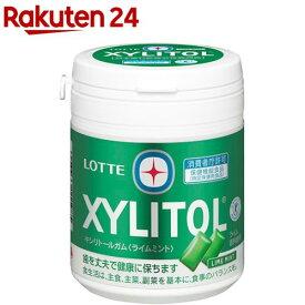 キシリトール ガム ライムミント ファミリーボトル(143g)【キシリトール(XYLITOL)】