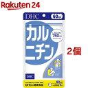 DHC カルニチン 60日(300粒*2コセット)【DHC サプリメント】