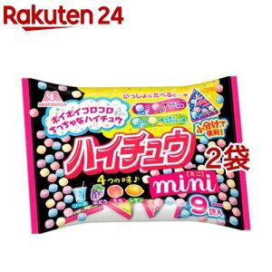 森永 ハイチュウ ミニ プチパック(9袋入*2セット)【ハイチュウ】