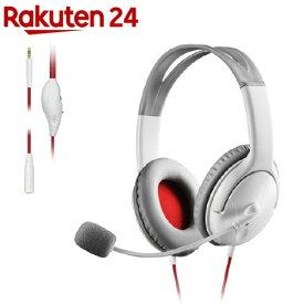 エレコム ゲーミング ヘッドセット PS4 Switch マイク付 有線 ホワイト HS-GM20WH(1セット)