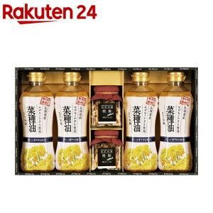 北海道知床産天然秋鮭&なたね油セット(1セット)