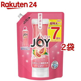 ジョイ コンパクト 食器用洗剤 フロリダグレープフルーツの香り 詰替 超特大(1065ml*2袋セット)【ジョイ(Joy)】