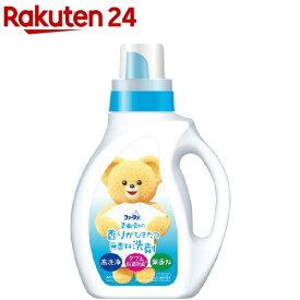 ファーファ 液体洗剤 香りひきたつ無香料 本体(1.0kg)【ファーファ】