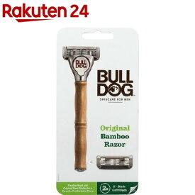 BULLDOG 5枚刃 オリジナルバンブーホルダー 水に強い竹製ハンドル(1個)【BULLDOG(ブルドッグ)】