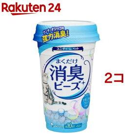 猫トイレまくだけ 香り広がる消臭ビーズ ナチュラルソープの香り(450ml*2コセット)