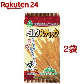 サンコー ミルクスティック(100g*2コセット)【健康志向菓子サンコー】