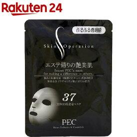 スキンオペレーション マスク37(1枚入)【evm_uv11】【スキンオペレーション】[パック]
