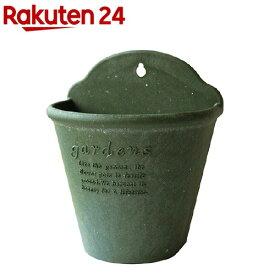 植木鉢 ハンギング パピエ エコポット 210 GR(1コ入)