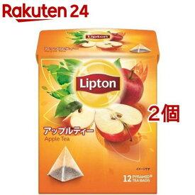 リプトン アップル ティーバッグ(12包*2コセット)【リプトン(Lipton)】
