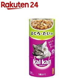 カルカン ハンディ缶 まぐろ・たい入り 1歳から(160g*3缶)【カルカン(kal kan)】[キャットフード]