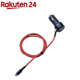 エレコム 車載充電器 2.4A 高耐久 micro ブラック MPA-CCM06BK(1コ入)【エレコム(ELECOM)】