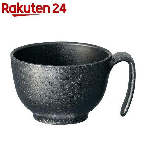 木目持ちやすい茶碗ハンドルブラックNBLS1H