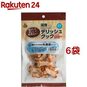 デリッシュクック 焼きささみ&乳酸菌入り(50g*6袋セット)