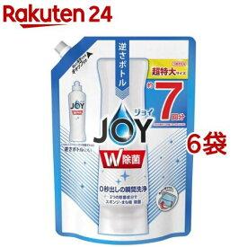 除菌ジョイ コンパクト 食器用洗剤 詰め替え 超特大(960ml*6袋セット)【ジョイ(Joy)】