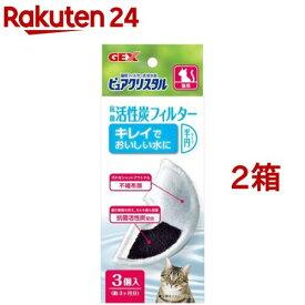 ピュアクリスタル 抗菌活性炭フィルター 半円タイプ 猫用(3枚入*2箱セット)【ピュアクリスタル】
