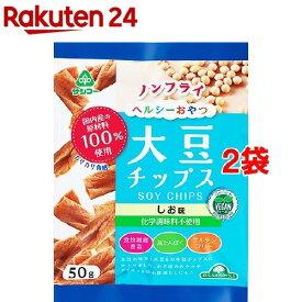 サンコー 大豆チップスしお味 32837(50g*2コセット)