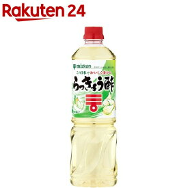 ミツカン らっきょう酢(1L)
