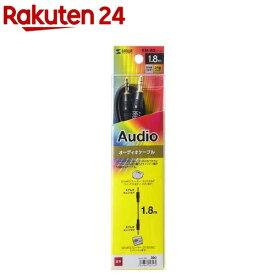 オーディオケーブル 1.8m ブラック KM-A2-18K2(1本入)