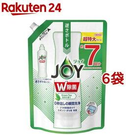 除菌ジョイ コンパクト 食器用洗剤 緑茶の香り 詰め替え 超特大(960ml*6袋セット)【ジョイ(Joy)】