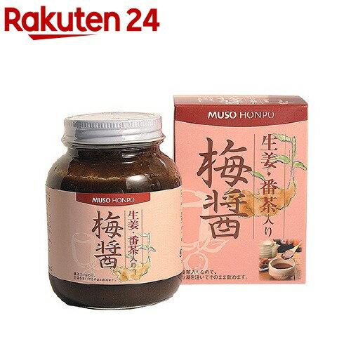 ムソー食品工業 生姜・番茶入り梅醤(250g)【イチオシ】