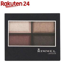 リンメル ロイヤルヴィンテージアイズ 004(4.1g)【リンメル(RIMMEL)】