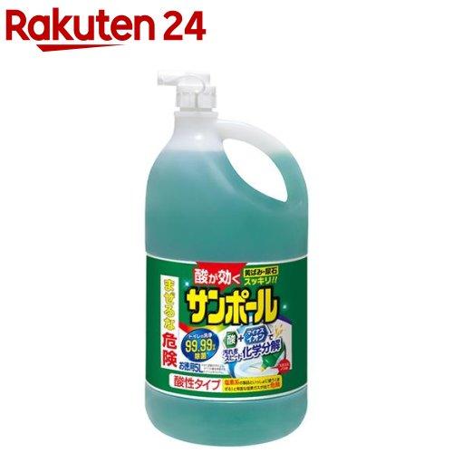 サンポールトイレ洗剤尿石除去大容量塩酸9.5%